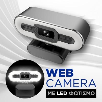 2K WEB ΚΑΜΕΡΑ ΜΕ LED ΦΩΤΙΣΜΟ