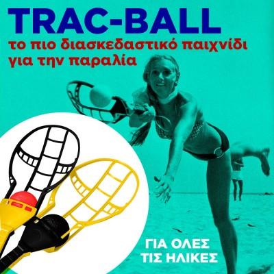 TRAC-BALL