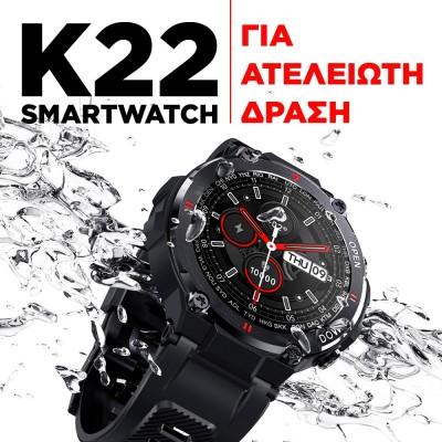 SMARTWATCH K22