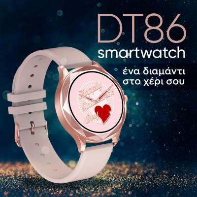 SMARTWATCH  DT86
