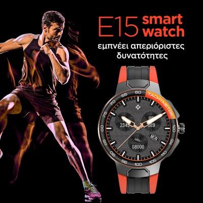 SMARTWATCH E15