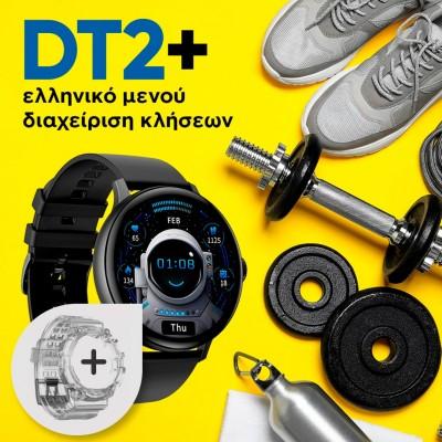 SMARTWATCH DT2+