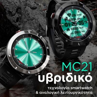 SMARTWATCH MC21