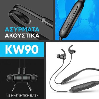 ΑΚΟΥΣΤΙΚΑ Bluetooth KW90