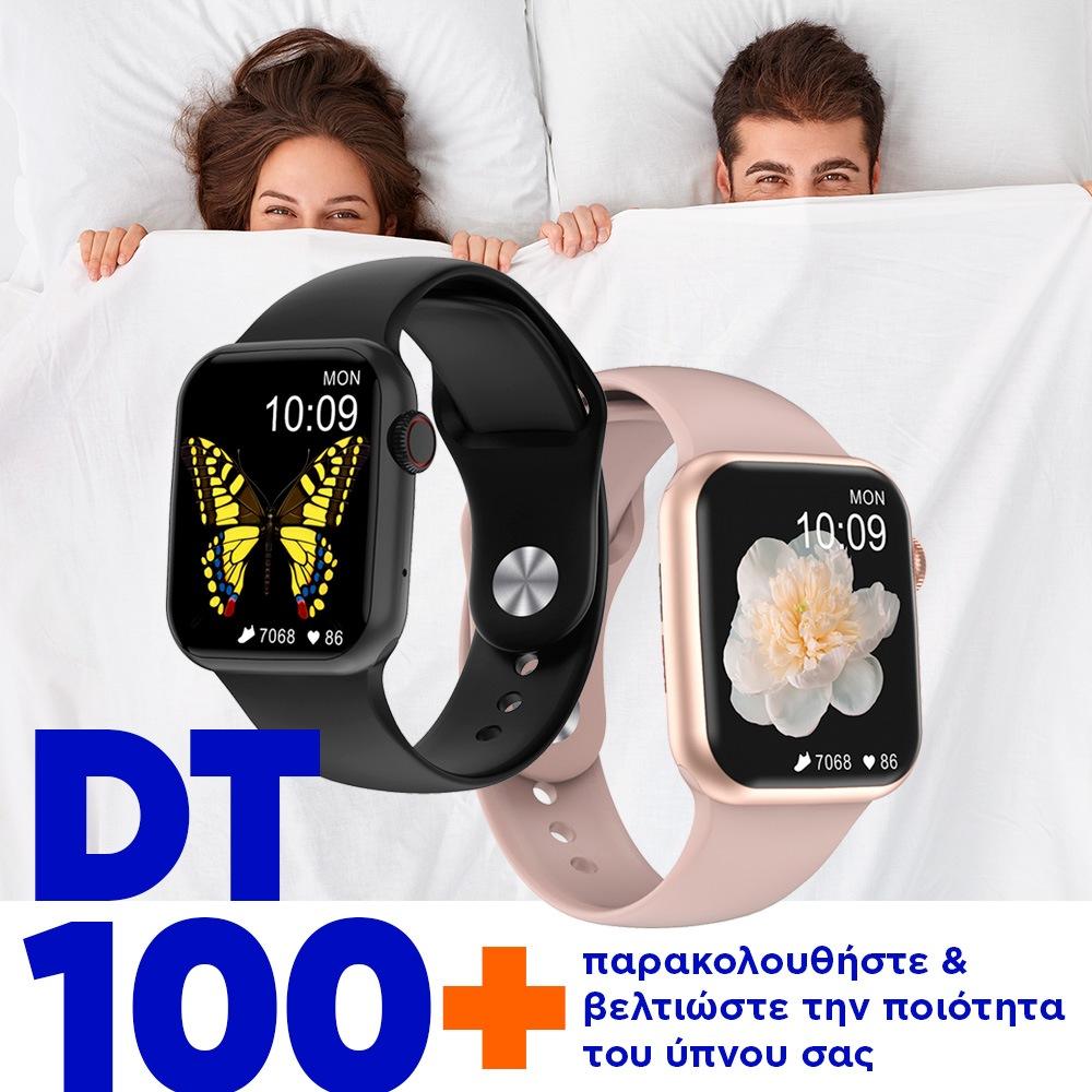 SMARTWATCH DT100 PLUS